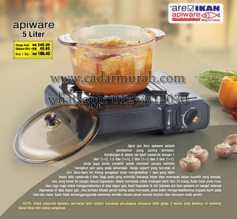 Apiware 5 Liter