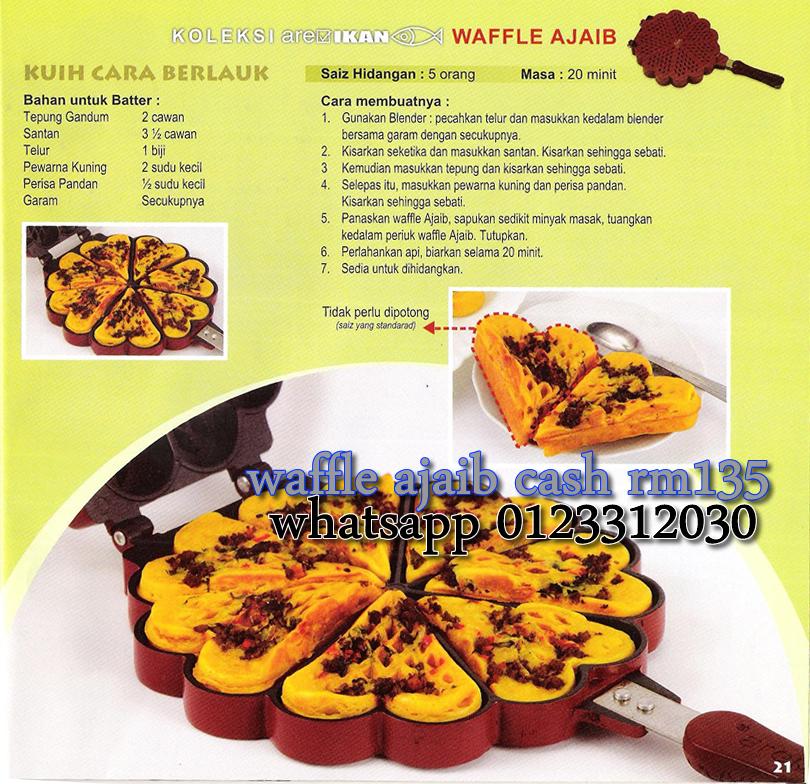 waffle ajaib_resepi kuih cara berlauk
